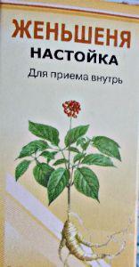 Женьшень обыкновенный многолетнее растение, растёт до 70 сантиметров в высоту.